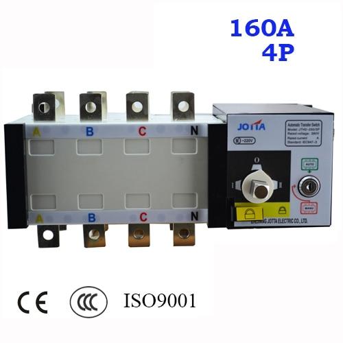 4 pole 3 phase 160A automatic transfer switch ats 220V/ 230V/380V/440V