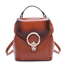 Женщина рюкзак Мода 2017 дизайнеры PU кожаные рюкзаки свежий для девочек школьные Back Pack сумка через плечо 3 функции