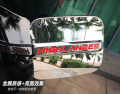 Auto chrome accessories,oil tank cover trim for Toyota Highlander 2015,Type  C ,free shipping