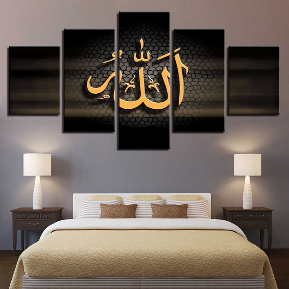 Pictures Home Decor Wall Art Modular Living Room 5 Panel Islamic Muslims HD Printed Modern Canvas Painting Poster Framework