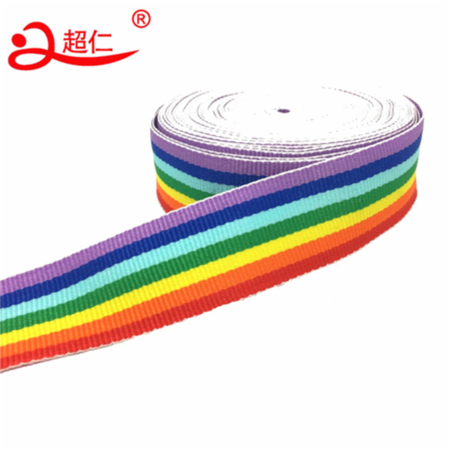 3/8(1CM) 10 Yard/lot Rainbow Ribbon Double Face Woven Jacquard Factory Direct