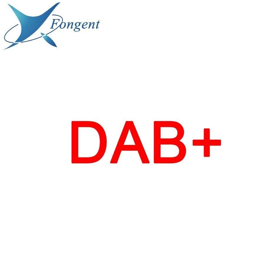 Внешний DAB + радио антенны для Android автомобильный DVD gps блок мультимедийный плеер