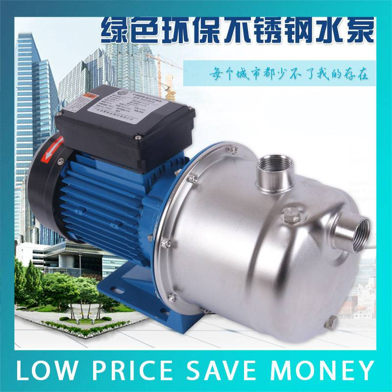 BJZ037-B(10BType) Electric Water Pump 220V/50HZ Self Suction Circulation Water Pump