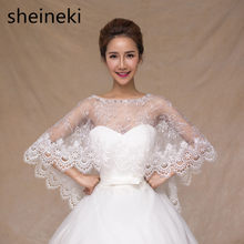 2019 Cheap ivory off shoulder bridal lace bolero Crystal Cape low front long back wedding party shrug women Shawls Accessories(China)