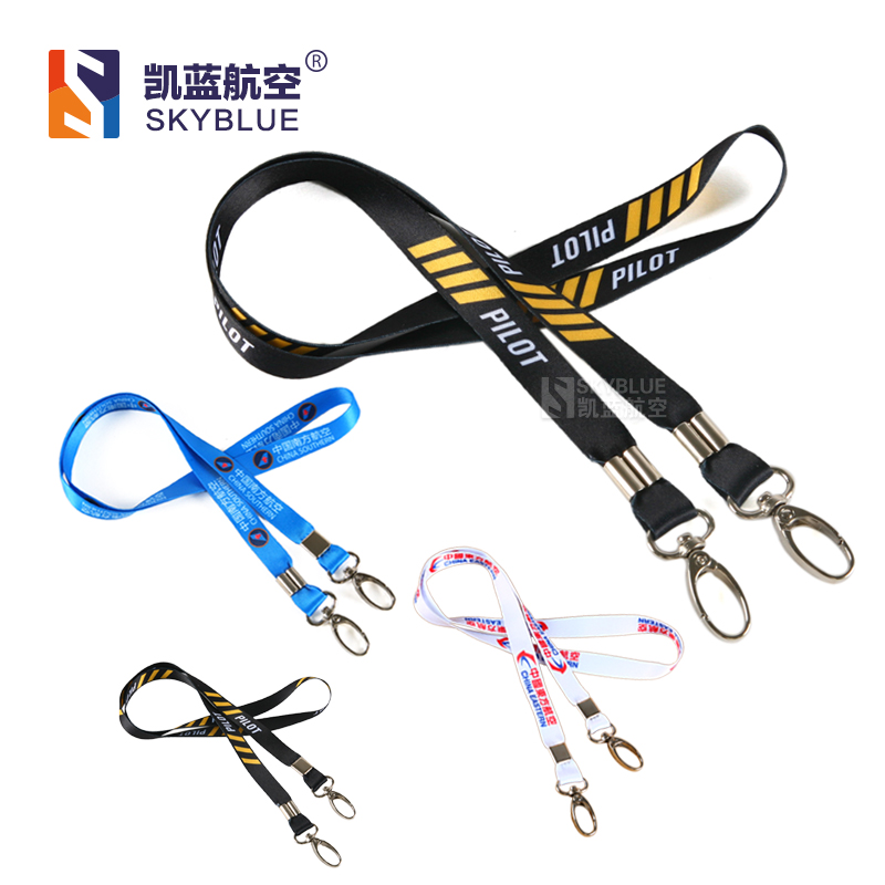 Pilot Lanyard with Genuine Leather ID Case Holder or Not, China Airlines, ...