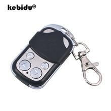 Kebidu אלחוטי מוסך מרחוק בקרה כפולה 4 מפתח בקר 433MHZ שיבוט שער מוסך דלת רב פונקציה מרחוק חדש