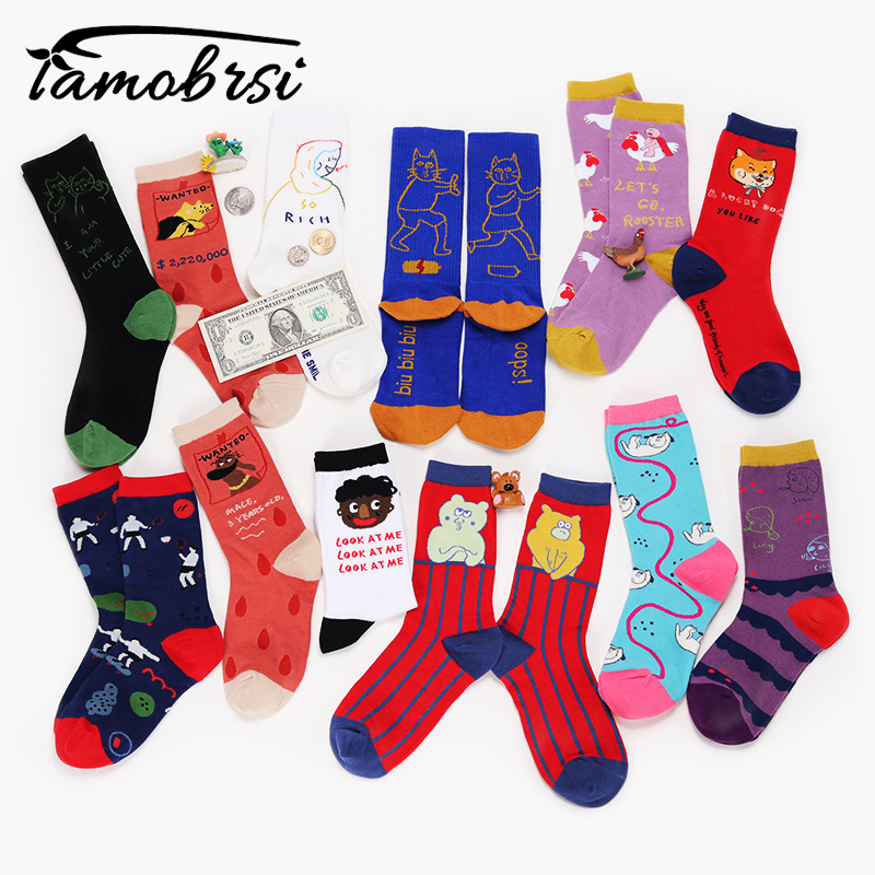Animal Black Cat Chicken Shiba Bear Socks Men Women Funny Warm Personality Socks Happy Short Cotton Crazy Tide Female Cute Socks