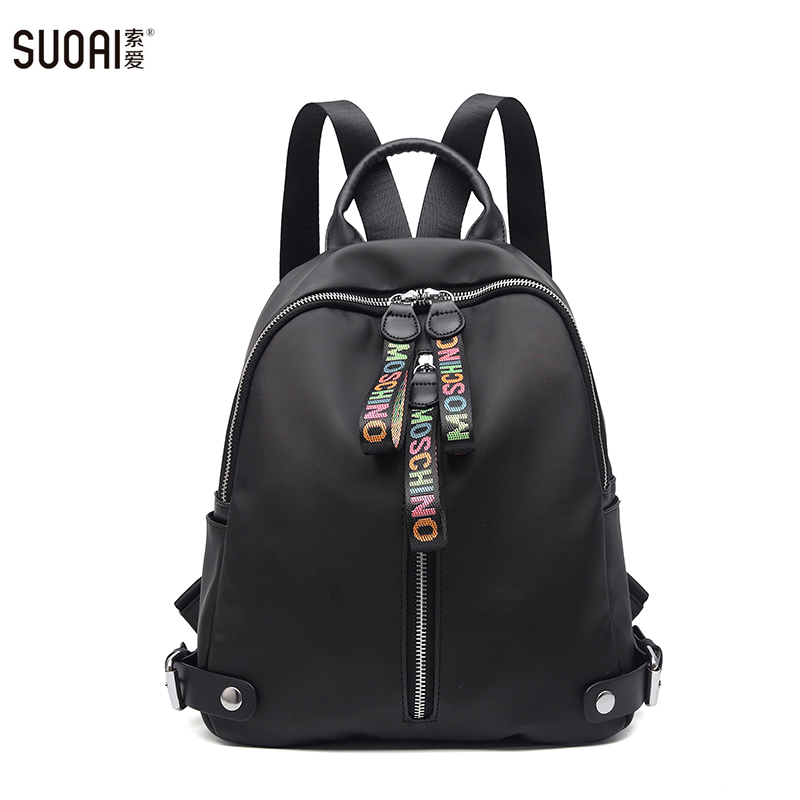 Women Oxford Backpack 2017 New Fashion Female Waterproof Backpack Zipper Bags Soft Girls Casual Travel Bag