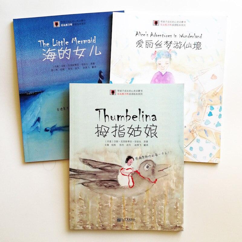 3 Stücke Weltberühmten Märchen (Alice im Wunderland, Thumbelina und Die kleine Meerjungfrau) Zweisprachige bild Bücher