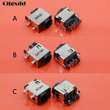 cltgxdd DC Power Connector Jack For Samsung R780 R790 RV511 R480 R580 R540/ RV411 RV515 RV420 RC512 RV511 RV515 RF510/ NP300E4C notebook computer replacement dc power jack connector fit for samsung np r580 laptop connector power jack f0433 p66