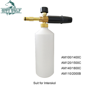 Image 1 - עיר זאב רכב מכונת כביסה קצף תותח פליז שלג קצף לאנס סיפון קצף סבון בקבוק לאנס K2 K7 בלחץ גבוה מכונת כביסה