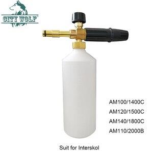 Image 1 - City Wolf High Pressure Snow Foam Lance for Interskol AM100/1400C AM120/1500C AM140/1800C AM110/2000B High Pressure Washer