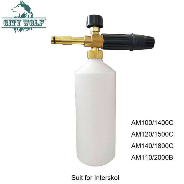 City Wolf High Pressure Snow Foam Lance for Interskol AM100/1400C AM120/1500C AM140/1800C AM110/2000B High Pressure Washer