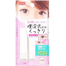 Daiso Japan Up Double Ooglidcorrectie Plakband Nieuwe Editie-Made in Japan(China)