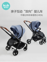 high landscape baby stroller Two-way baby Pram lightweight folding  baby stroller Full awning design
