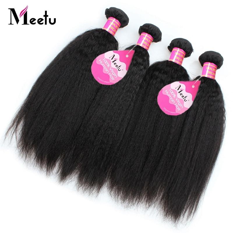 Meetu Hair Coarse Yaki Straight Human Hair Weave Bundles Indian Hair Bundles Non-Remy 1 Piece Only 8-28inch Hair Weaving