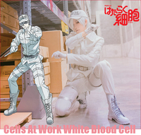 New Anime Hataraku Saibou Cells At Work Cosplay Costume Leukocyte Halloween Carnival White Blood Cell Uniform Full Suit Outfit