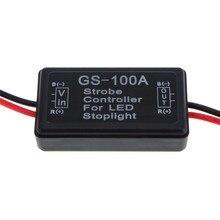 GS100a ไฟท้าย controller โมดูล Flasher สำหรับไฟ LED เบรคหยุดหลอดไฟ 12 V รถอุปกรณ์เสริม