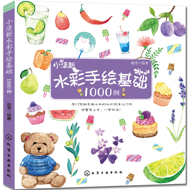 Hand-painted Foundation 1000 Beginners Getting Started Proficient Color Lead Painting Tutorial Sketch Pencil Drawing Books