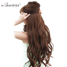 SNOILITE 5 clips on Curly Thick Hairpiece clip in Hair Extensions Heat Resistant Fiber Synthetic Hair Party Cosplay For Human