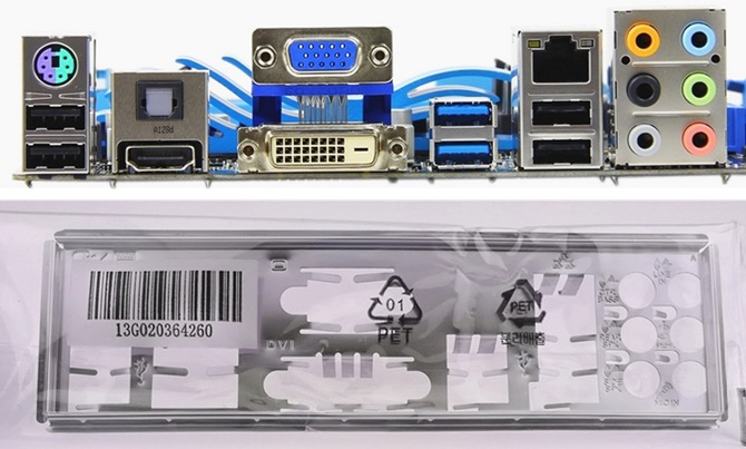 US $12 58 16% OFF New I/O shield back plate of motherboard for P8H67 V  P8Z68 V LX P8H61 M PRO just shield backplate Free shipping-in Motherboards  from