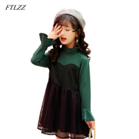 Baby Girls Lovely Princess Dress Spring Autumn Fashion Flare Sleeve Patchwork Lace Party Dresses Cotton Kids Girls Clothes