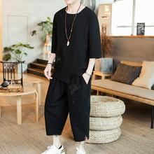 Loldeal Embroidered Cropped Sleeves Suit Cotton Linen Linen, Loose Rose Irregular Track Men