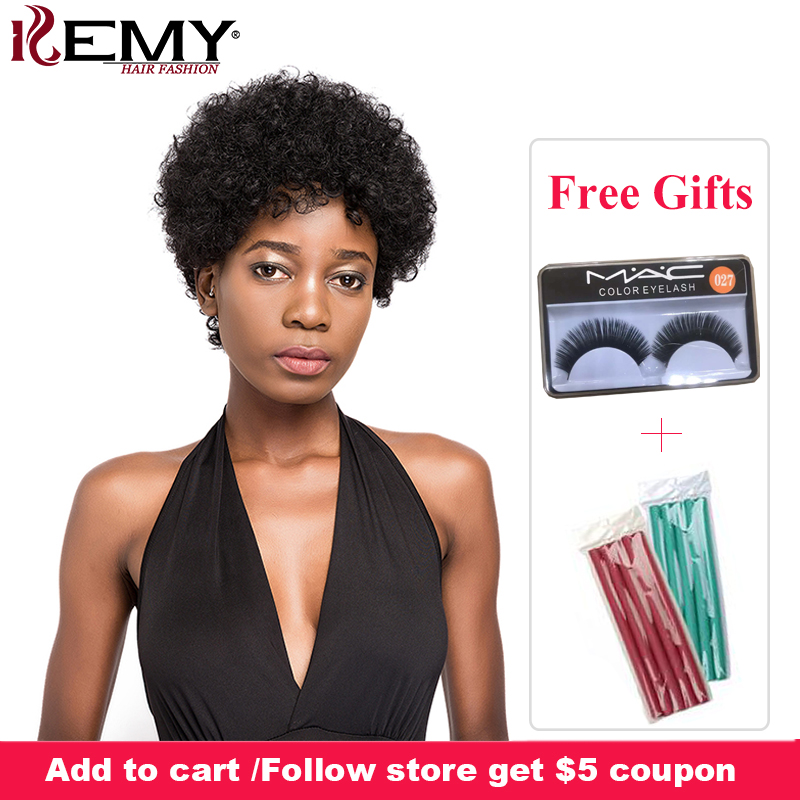 Afro Kinky Curly Wigs KEMY HAIR Short Human Hair Wigs For Black Women Natural Black Red Color Brazilian Non-Remy Hair Wigs