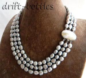 Ожерелье из натурального пресноводного жемчуга, 18 дюймов, 8-9 мм