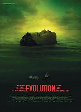 《进化岛》2015年法国,比利时,西班牙剧情,奇幻,恐怖电影在线观看