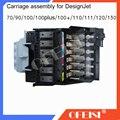 Новый оригинальный C7796-60077/60205/C7796-67009/C7796-60022 каретки в сборе для HP DesignJet 70/90/100 +/100 plus/110/111/120/130