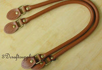 22 Inch Imitation Leather Handles A Pair Brown Round K4