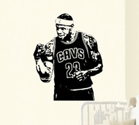 High Quality MVP LEBRON JAMES NO 23 CAVS Basketball Wall Sticker Home Decor Decal For Boy