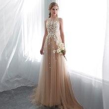 Floor Length Champagne Prom Dress