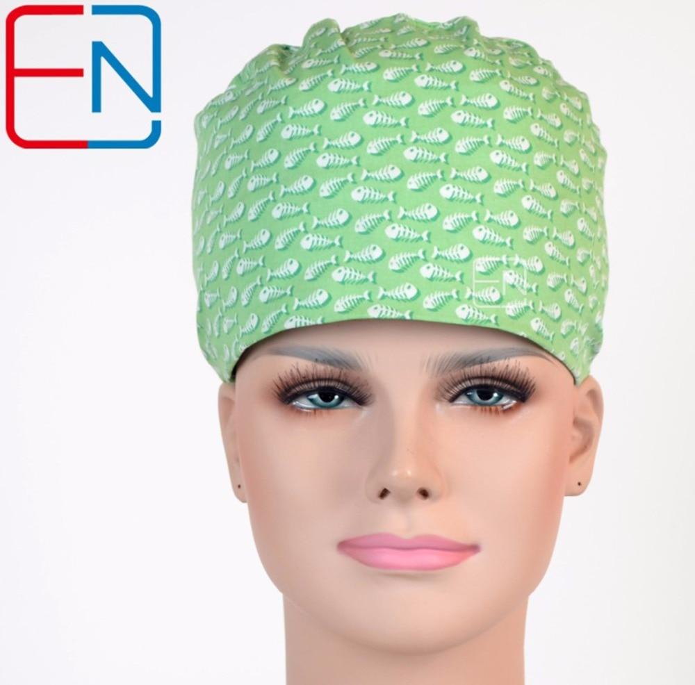 Hennar Scrub Cap Women Surgery Medical Surgical Skull Chemo Hat Hospital Clinical Adjustable Green Hat Mask Scrub Caps