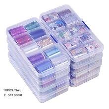 10 рулонов наклейки из фольги для ногтей, цветные наклейки для ногтей, набор из фольги 2,5*100 см, переводная наклейка для ногтей, сделай сам, Маникюр украшения для ногтей, наклейки из фольги