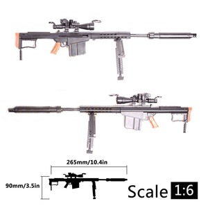 1:6 1/6 Scale 12 inch Action Figures M82A1 Sinper Rifle Gun Model For 1/100 MG Bandai Gundam Model Kids Toy Random Color HYY0324(China)