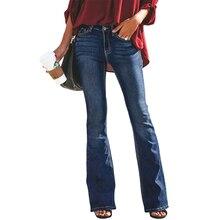 Джинсы женские с высокой талией расклешенные джинсы для мам джинсы для женщин в стиле бойфренд обтягивающие женские джинсы брюки женские черные широкие брюки для женщин большие размеры плюс женские джинсовые
