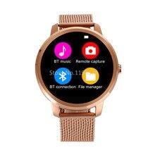 Smartwatch Android IOS Telefon Kompatibel Stahl Armband Schrittzähler Kalorien Schlaf monitor Fernbedienung Kamera Musik Bluetooth 4,0