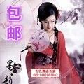 Cos traje roupas fantasia de fada hanfu guzheng traje roupas de palco das mulheres