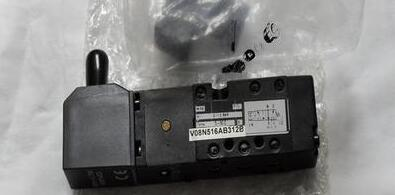 Brand new original authentic V08N516AB312B brand new original authentic sc650m9