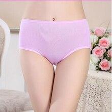 The Broadened Female Underwear Health Seamless