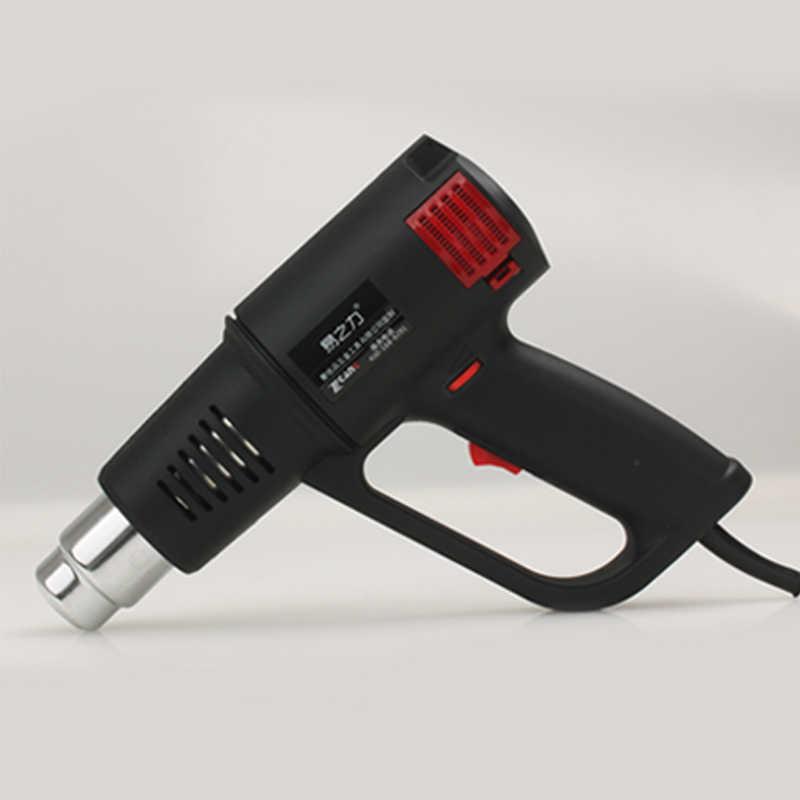 2000 w 220 v eu 플러그 산업용 전기 히트 건 수축 포장 열 히터 노즐