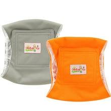 Ohbabyka собачий санитарный брюки для домашних животных Мужская одежда для собак подгузники физиологические шорты для собак кальсоны подгузники многоразовые 2 шт