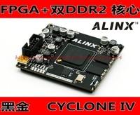 FPGA DDR2 EP4CE30 развития Основной совет видео обработки изображений видео Совет по развитию