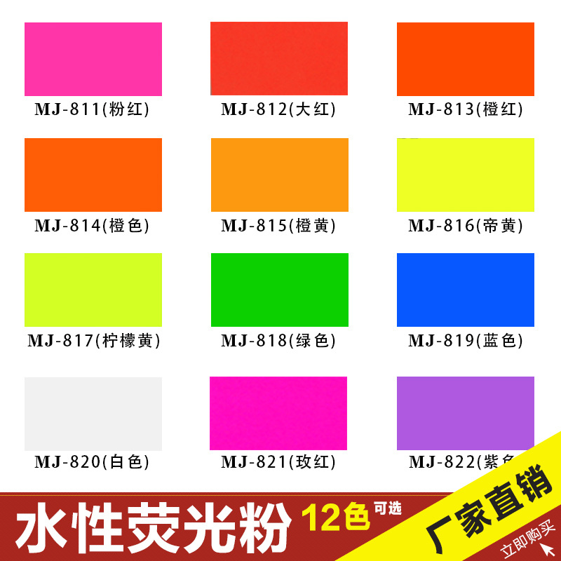 1 Lots 1000Gram lot 1 KG NEON Colors Fluorescent Phosphor Pigment Powder 12 Colors NEON Colors