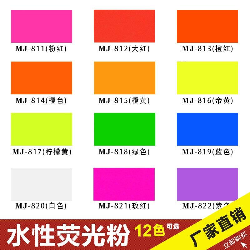 1 Lots (1000Gram / lot)1 KG NEON Colors Fluorescent Phosphor Pigment Powder 12