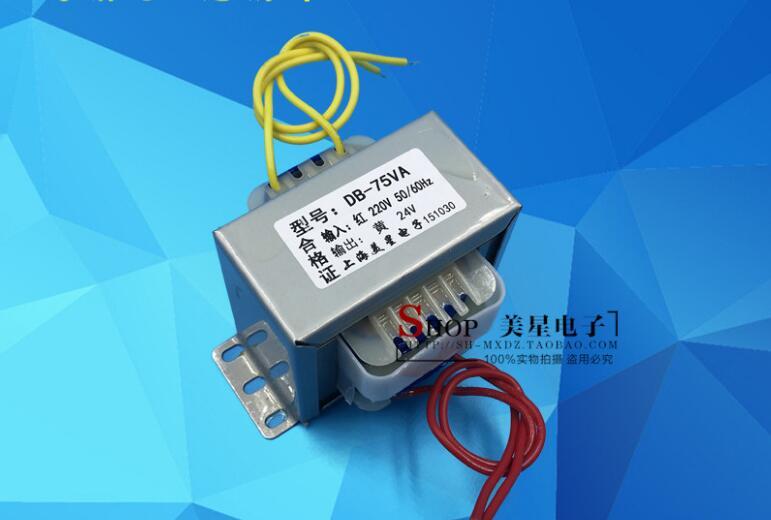 24V 3A Transformer 75VA 220V input EI76 Transformer power supply transformer24V 3A Transformer 75VA 220V input EI76 Transformer power supply transformer