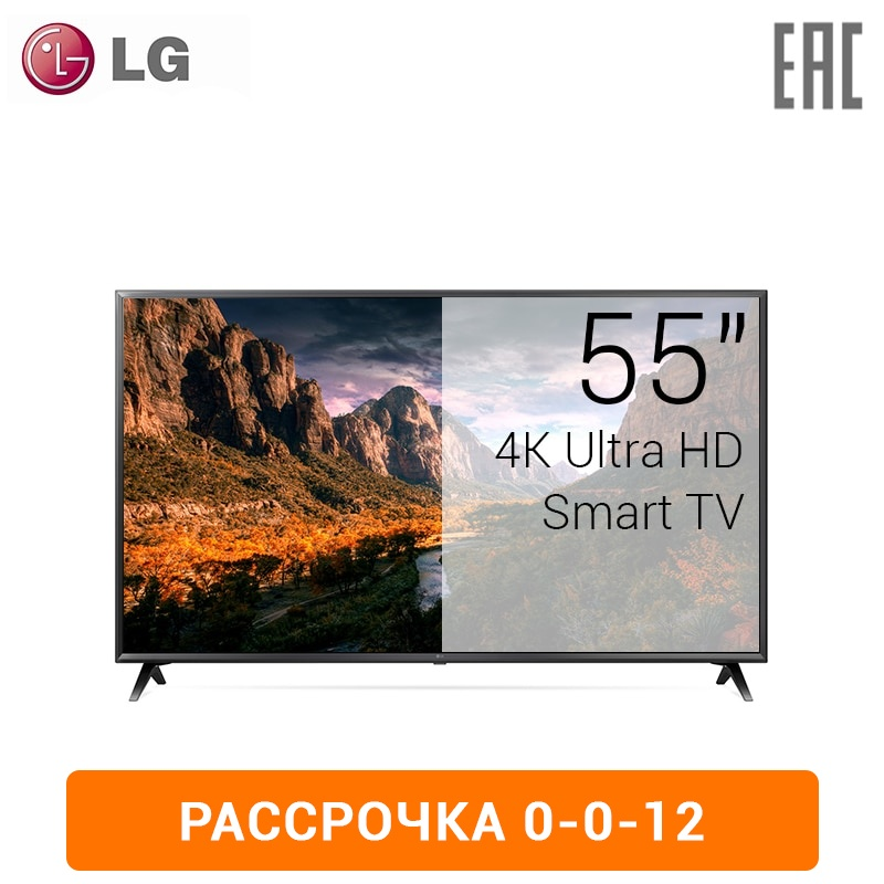 TV LED LG 55 55UK6300 4K UHD SmartTV 5055InchTv 0-0-12 tv led lg 43 43uk6390plg 4k uhd smarttv 4049inchtv