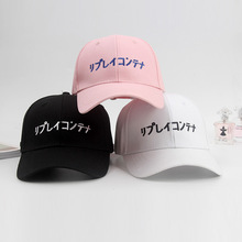 K Pop Fashion Japanese Baseball Cap Men Harajuku Women Hat Pink White Black Caps Hip Hop